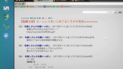 inuyasiki01-17101408.jpg