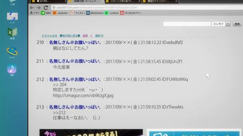 inuyasiki01-17101409.jpg