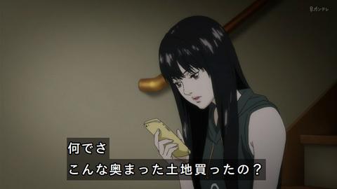 inuyasiki01-17101420.jpg