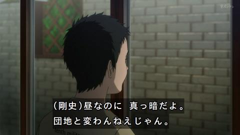 inuyasiki01-17101421.jpg