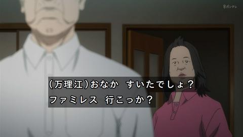 inuyasiki01-17101422.jpg