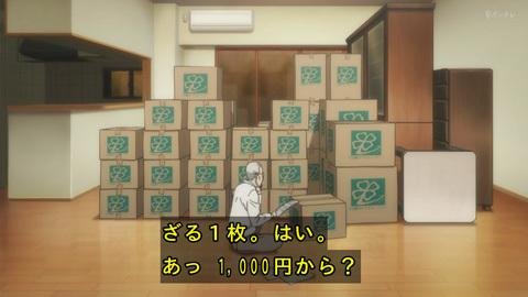 inuyasiki01-17101423.jpg