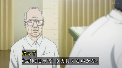 inuyasiki01-17101426.jpg