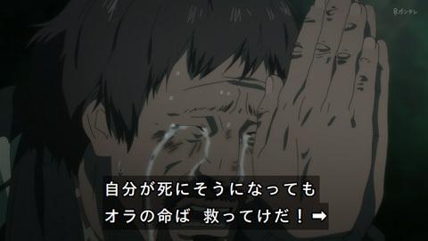 inuyasiki01-17101427.jpg