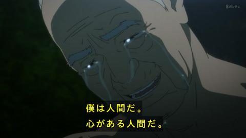 inuyasiki01-17101429.jpg