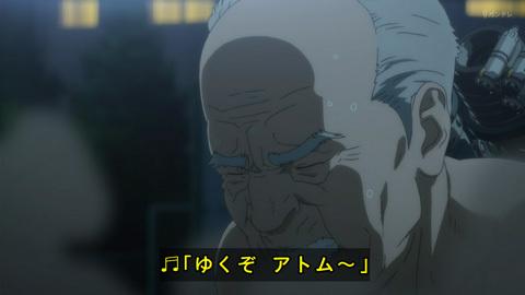 inuyasiki03-17102701.jpg