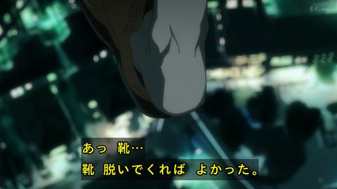 inuyasiki03-17102705.jpg