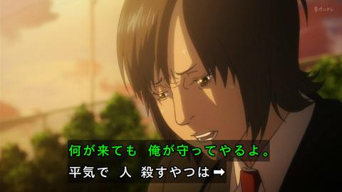 inuyasiki03-17102715.jpg