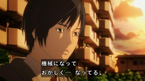inuyasiki03-17102716.jpg