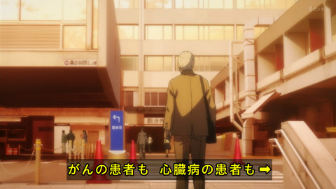 inuyasiki03-17102721.jpg