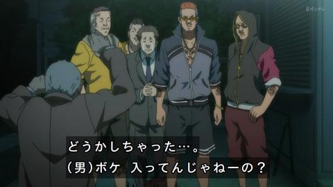 inuyasiki03-17102723.jpg