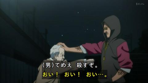 inuyasiki03-17102725.jpg