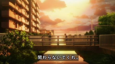 inuyasiki03-17102729.jpg