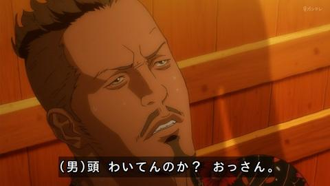 inuyasiki04-17110301.jpg