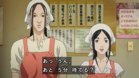 inuyasiki04-17110305.jpg