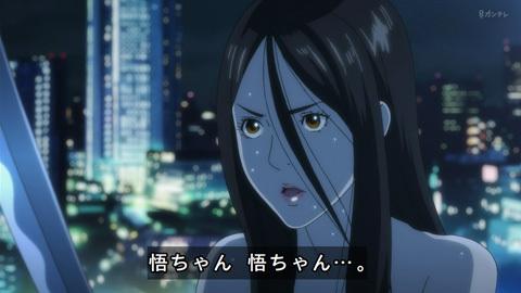 inuyasiki04-17110308.jpg