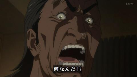 inuyasiki04-17110316.jpg