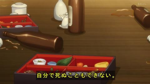 inuyasiki04-17110321.jpg