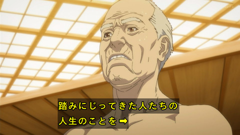 inuyasiki04-17110322.jpg
