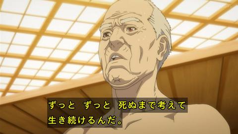 inuyasiki04-17110323.jpg