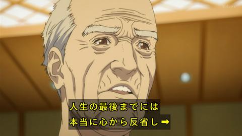inuyasiki04-17110324.jpg