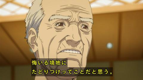 inuyasiki04-17110325.jpg