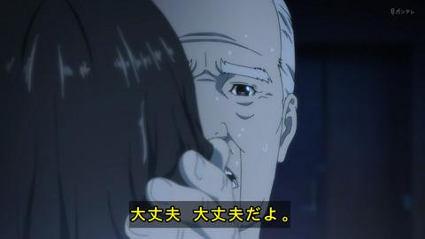 inuyasiki04-17110327.jpg