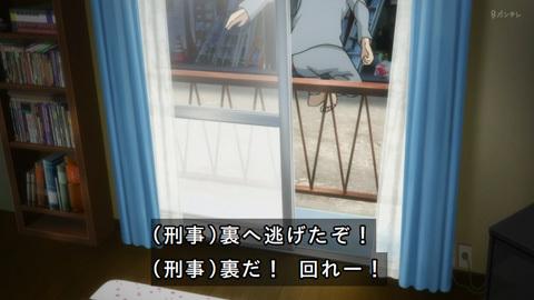 inuyasiki05-17111002.jpg