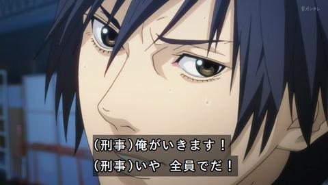 inuyasiki05-17111005.jpg
