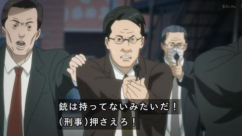inuyasiki05-17111006.jpg