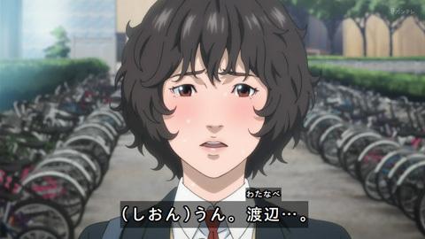 inuyasiki05-17111018.jpg