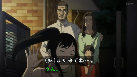 inuyasiki05-17111022.jpg