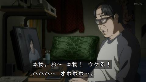 inuyasiki06-17111701.jpg