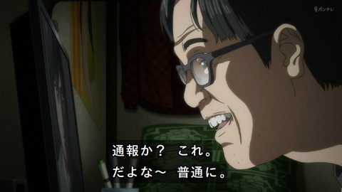 inuyasiki06-17111702.jpg