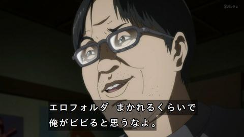 inuyasiki06-17111703.jpg
