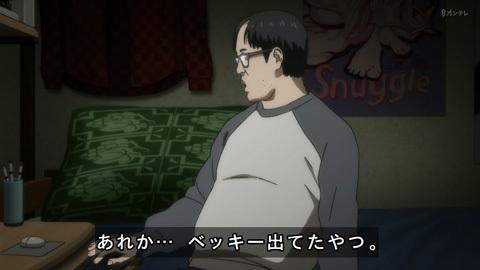 inuyasiki06-17111705.jpg