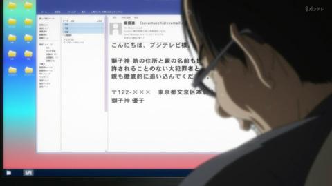 inuyasiki06-17111707.jpg