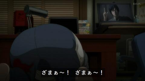 inuyasiki06-17111710.jpg