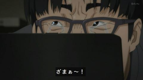inuyasiki06-17111711.jpg