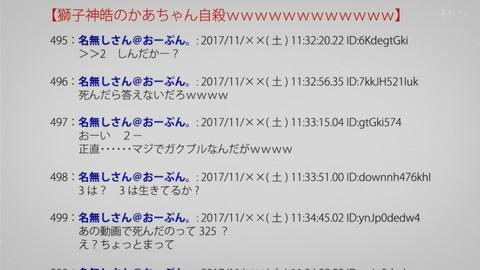 inuyasiki06-17111716.jpg