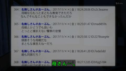 inuyasiki06-17111721.jpg