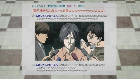 inuyasiki06-17111723.jpg