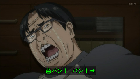 inuyasiki06-17111733.jpg