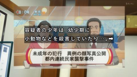 inuyasiki06-17111736.jpg