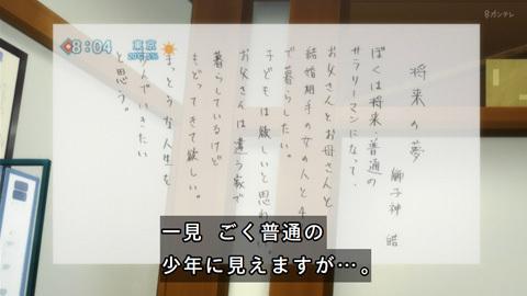 inuyasiki06-17111737.jpg