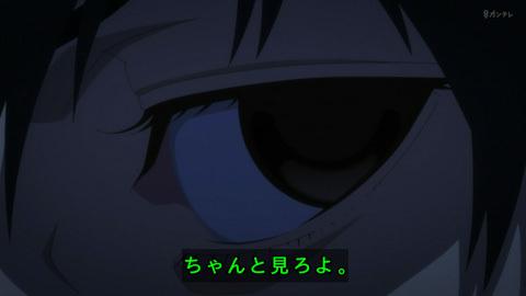 inuyasiki07-17112405.jpg