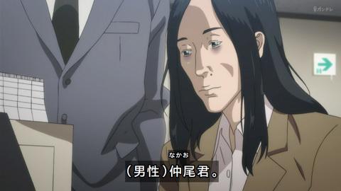 inuyasiki07-17112413.jpg
