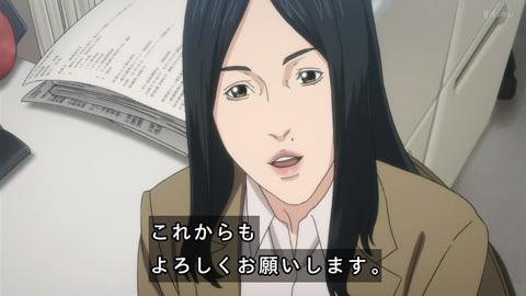 inuyasiki07-17112418.jpg