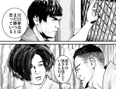 kenkakagyou79-17071003.jpg