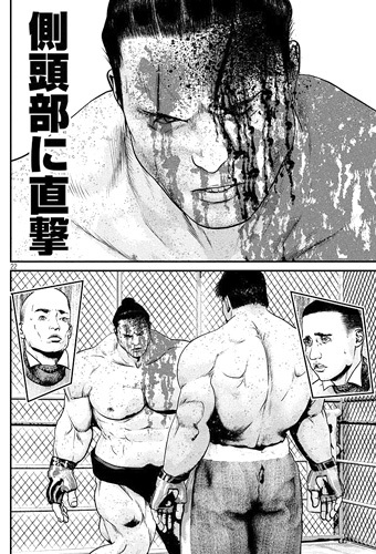 kenkakagyou82-17101702.jpg